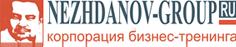 NEZHDANOV-GROUP