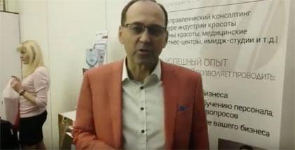 Мотчаный Владимир отзыв на тренинг Дениса Нежданова